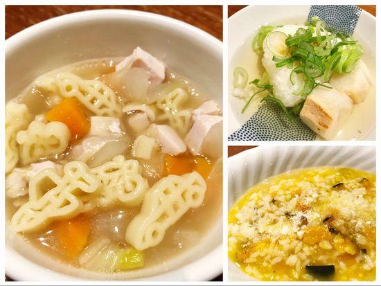 太りにくい簡単夜食レシピ