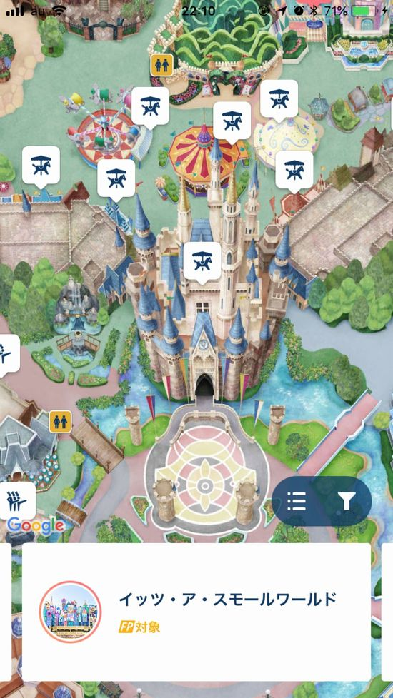 Tokyo Disney Resort App(東京ディズニーリゾートアプリ)