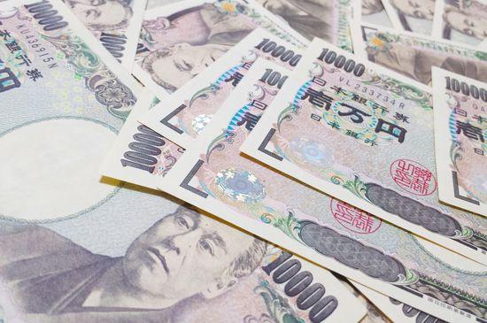 銀行の預金って、最大いくらまで貯金できるの?