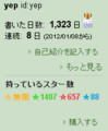 20120115214556