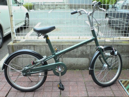 無印良品 自転車 / 20型 U型自転車・内装3段・オートライト