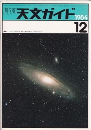 20120512201435