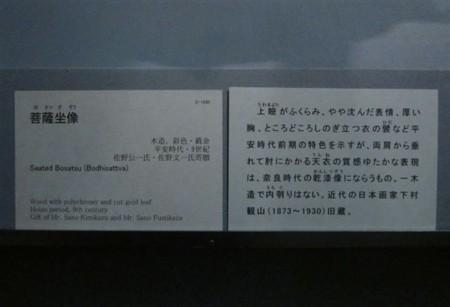 20120813141634