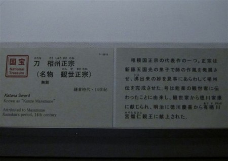 20120813143806