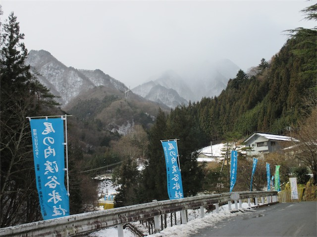 尾ノ内百景氷柱への入り口