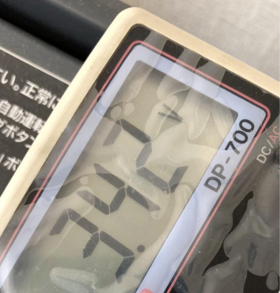 f:id:yfuku:20180703173517p:plain:w100