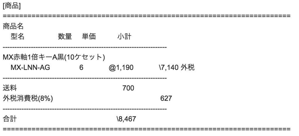 f:id:yfuku:20180710125652p:plain