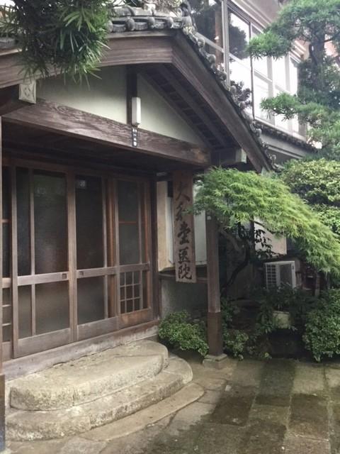 f:id:yfukushima21:20170815165320j:image