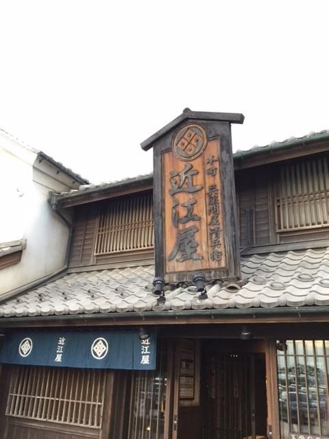 f:id:yfukushima21:20170823180358j:image