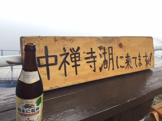 f:id:yfukushima21:20171011140519j:image