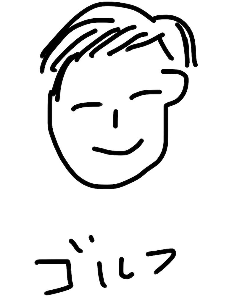 f:id:yg46445:20161030214002j:image