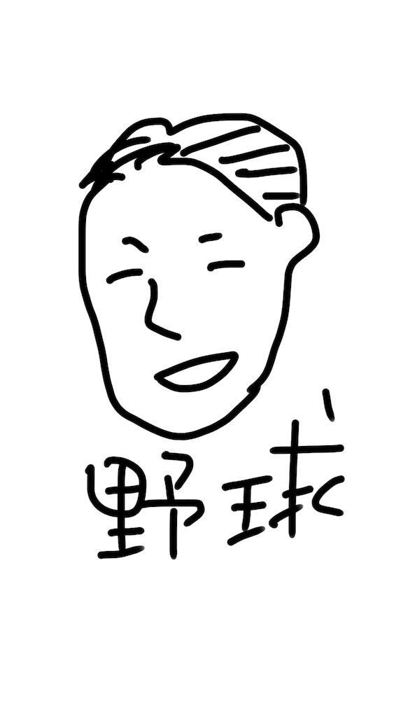 f:id:yg46445:20161030214034p:image