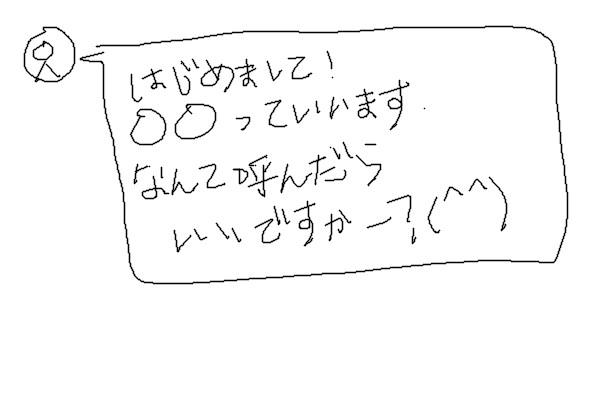 f:id:yg46445:20170416223415j:plain