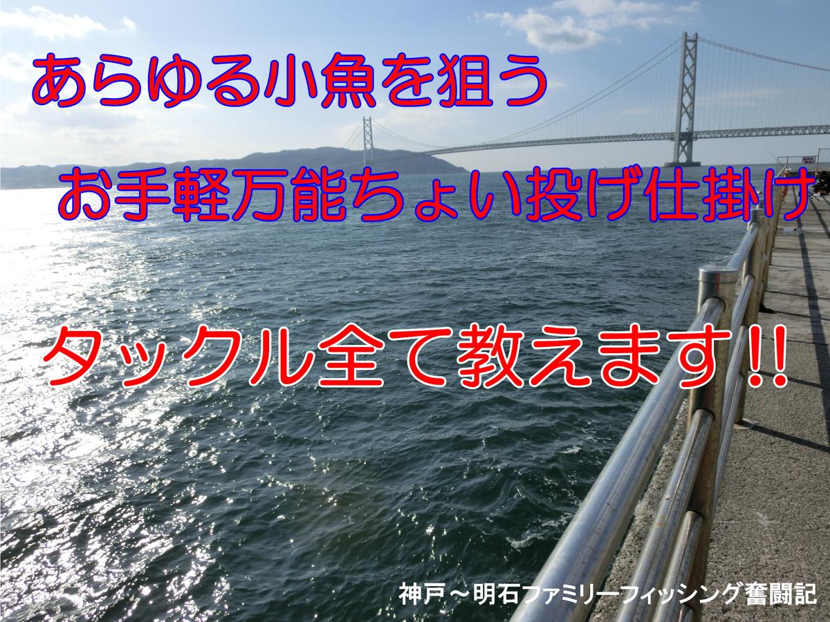 f:id:yggxq957:20201009202547j:plain