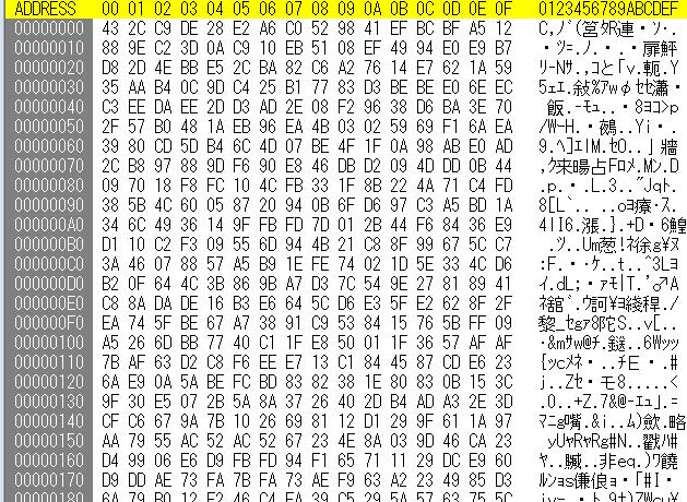 f:id:ygp_tech:20191210113506p:plain