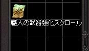 f:id:yh_moon:20190511132044j:plain