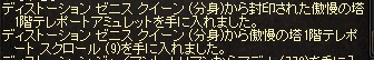 f:id:yh_moon:20190524115644j:plain