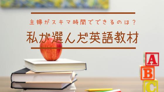 f:id:yhanamizuki:20171207125909p:plain