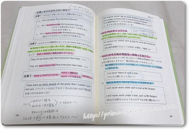 f:id:yhanamizuki:20171216103233j:plain