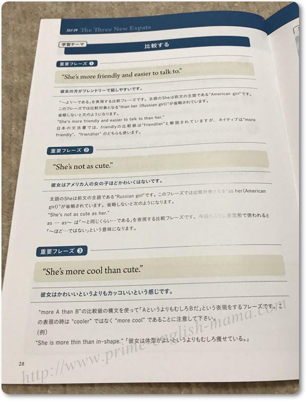 f:id:yhanamizuki:20180105213845j:plain