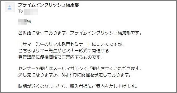 f:id:yhanamizuki:20180227120722j:plain