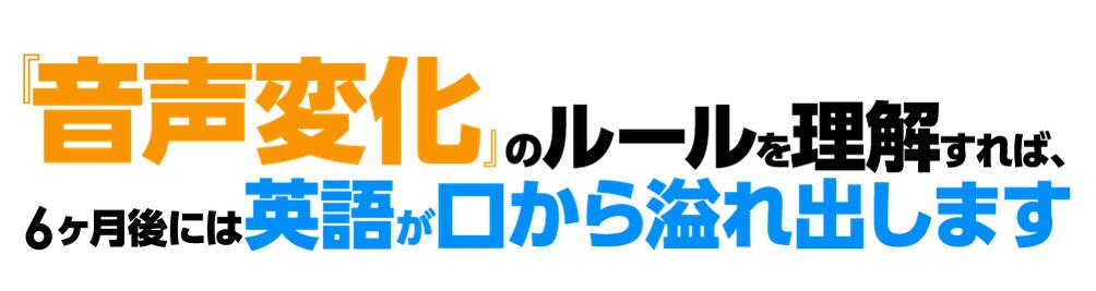 f:id:yhanamizuki:20180416113609p:plain