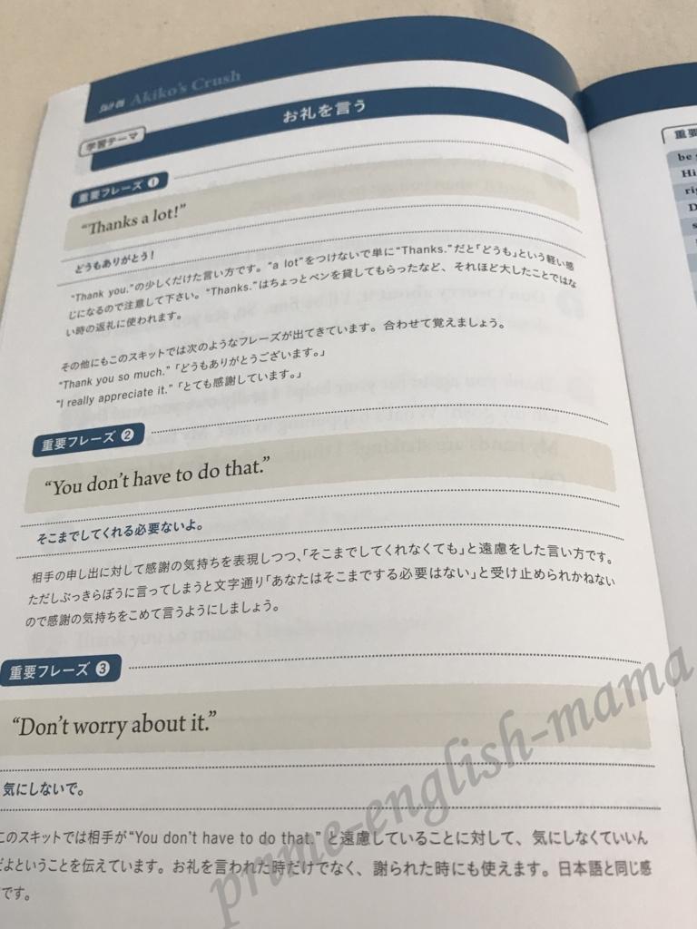 f:id:yhanamizuki:20180502064147j:plain