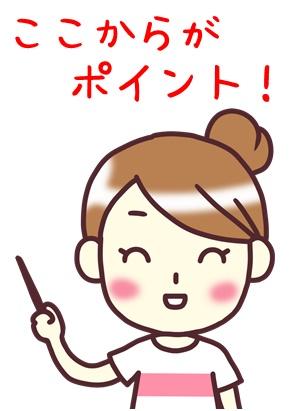 f:id:yhanamizuki:20180517133124j:plain