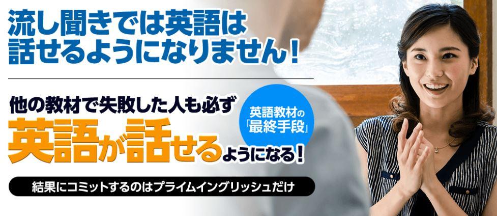 f:id:yhanamizuki:20180614143627j:plain