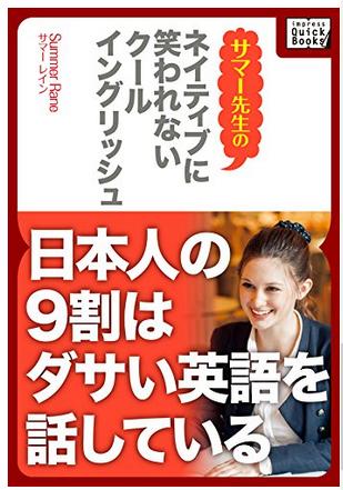 f:id:yhanamizuki:20180622154621p:plain