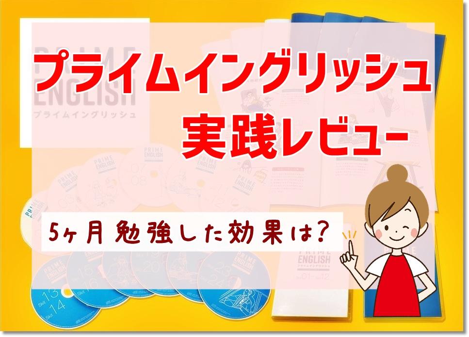 f:id:yhanamizuki:20180623053818j:plain