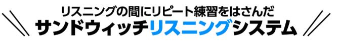 f:id:yhanamizuki:20180623090855p:plain