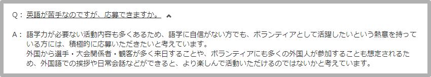 f:id:yhanamizuki:20180704111826p:plain