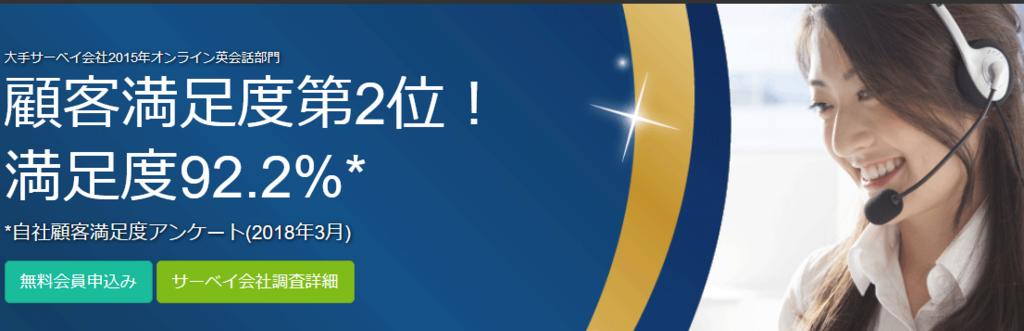 f:id:yhanamizuki:20180704114432p:plain