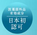 f:id:yhanamizuki:20180727144223p:plain
