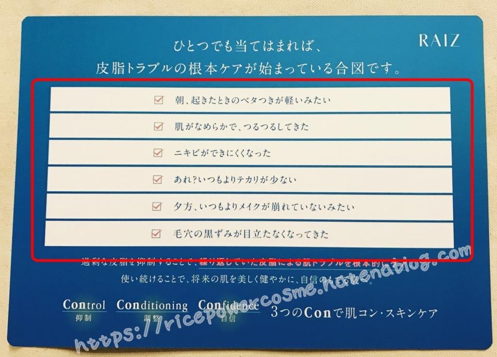f:id:yhanamizuki:20180730061259j:plain