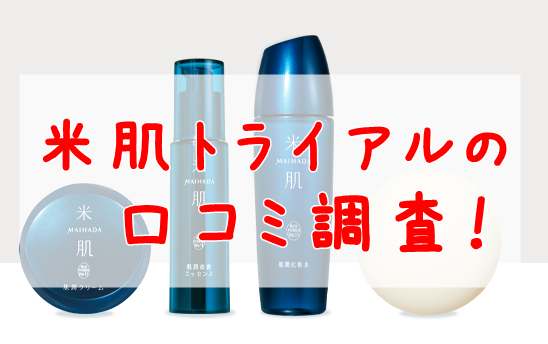 f:id:yhanamizuki:20180808043747p:plain