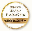 f:id:yhanamizuki:20180808055531j:plain