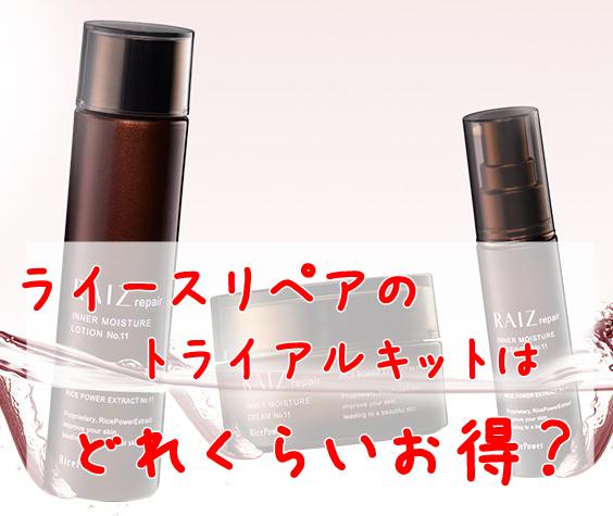 f:id:yhanamizuki:20180813061259p:plain