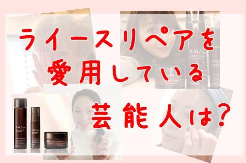f:id:yhanamizuki:20180813073523j:plain
