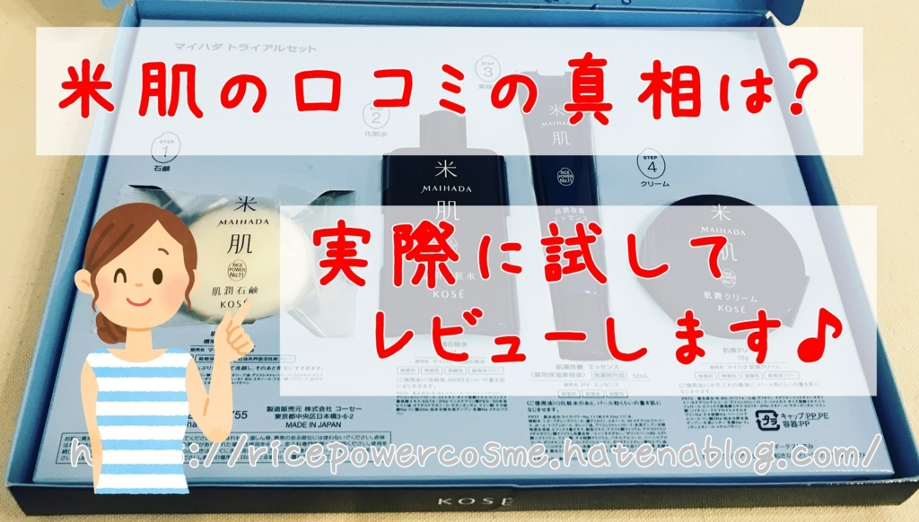 f:id:yhanamizuki:20180826080638j:plain