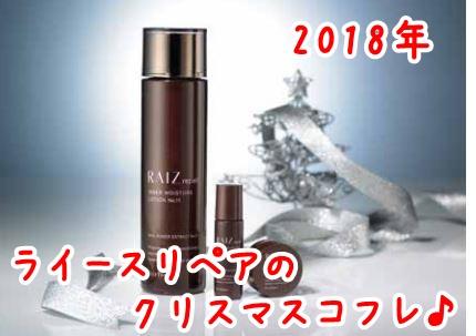 f:id:yhanamizuki:20180920055045j:plain