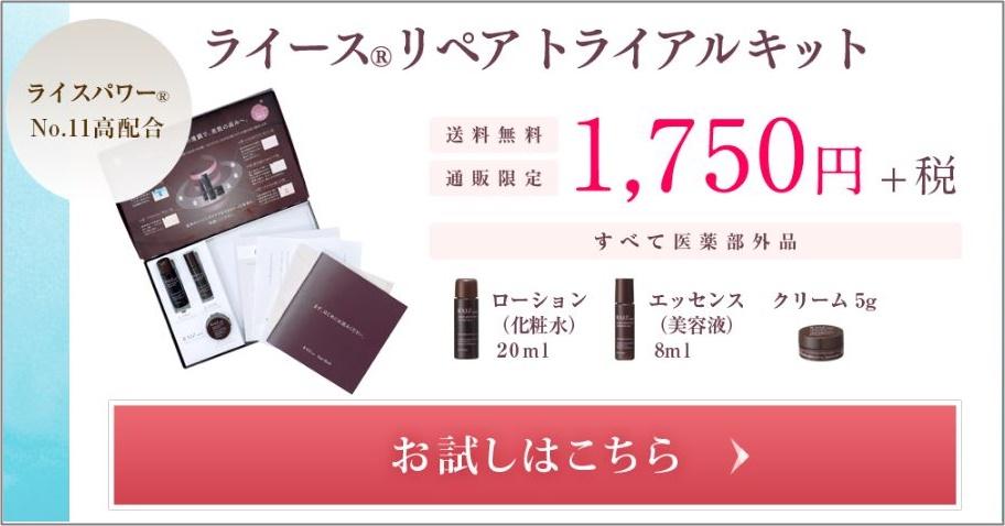 f:id:yhanamizuki:20180920064638j:plain