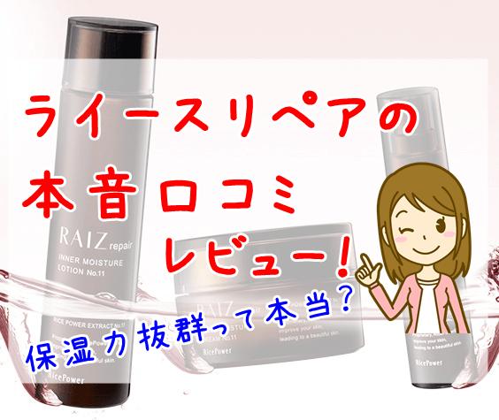 f:id:yhanamizuki:20180926102844p:plain