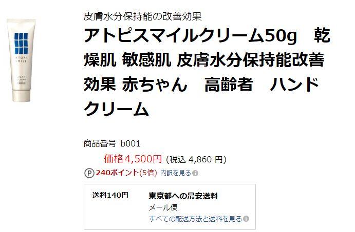 f:id:yhanamizuki:20181128050132j:plain