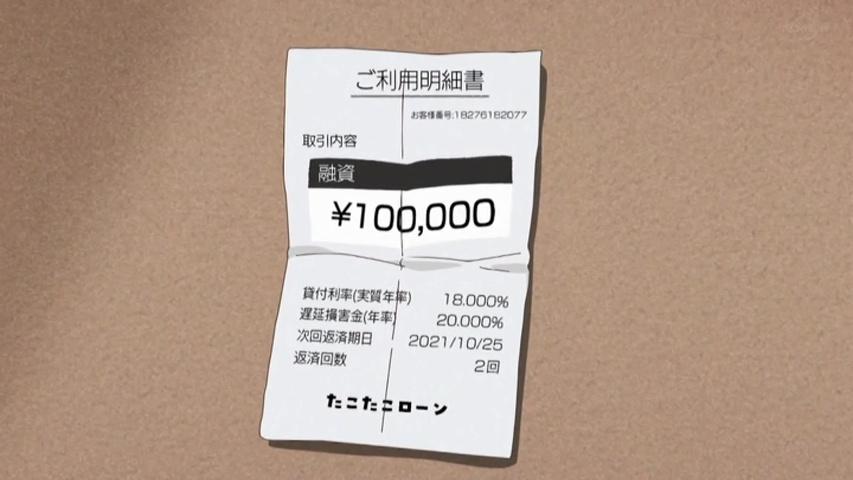 f:id:yhaniwa:20210504145358j:plain