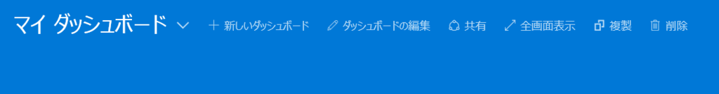 f:id:yhara90:20160726015859p:plain
