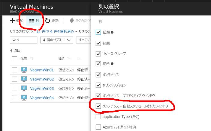f:id:yhara90:20180104161633p:plain