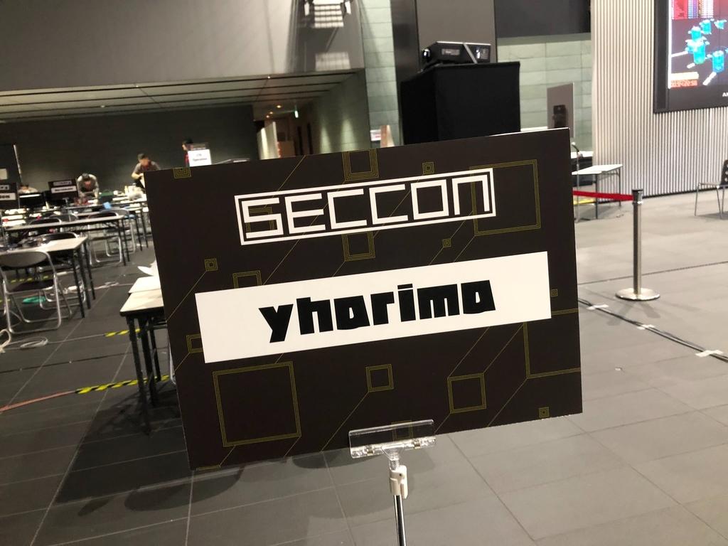 f:id:yharima:20181224001249j:plain