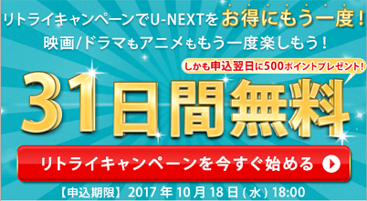 f:id:yharumaki:20171007191017p:plain